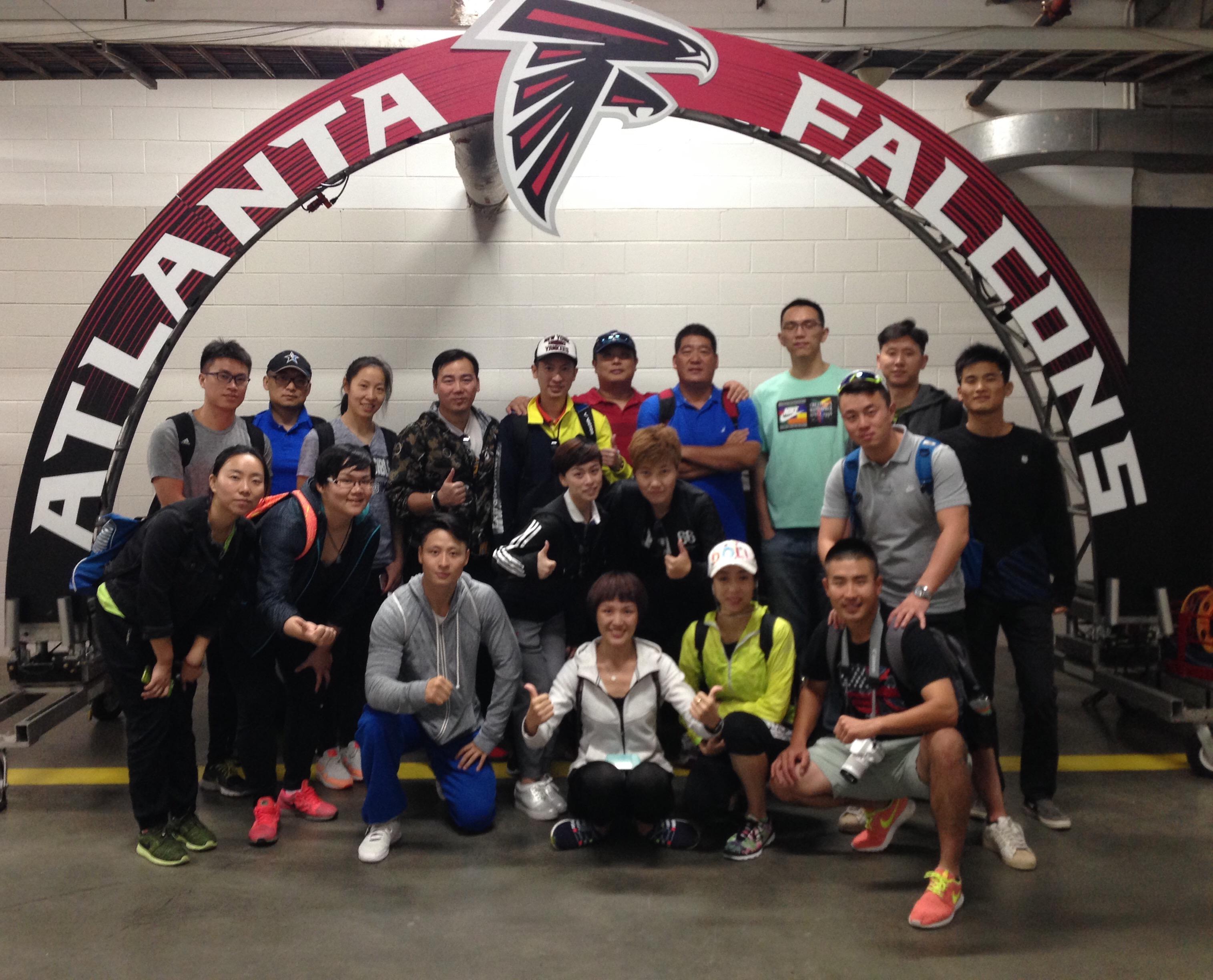 Shanghai Students at Atlanta Falcons