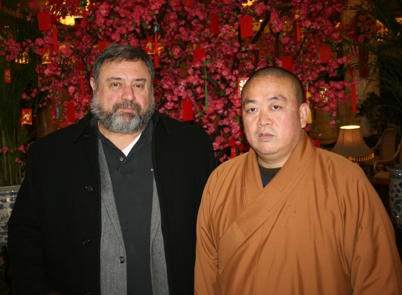Academy Vice President Meets with Abbot of the Shaolin Temple