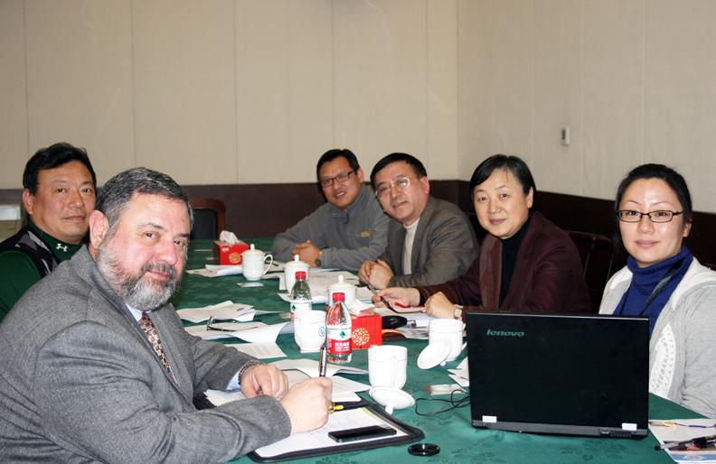 Shanghai Sport Admin (1)