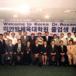 The USSA- Korea Alumni Association gathers to greet Academy President Thomas Rosandich to Seoul in 2004.