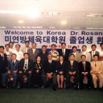 The USSA- Korea Alumni Association gathers to greet Academy President Thomas Rosandich to Seoul in 2004.