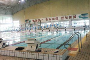 Pool in Shanghai