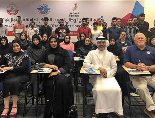 Academy's Adaptive Sports Certificate Program in Bahrain Graduates 223 Students