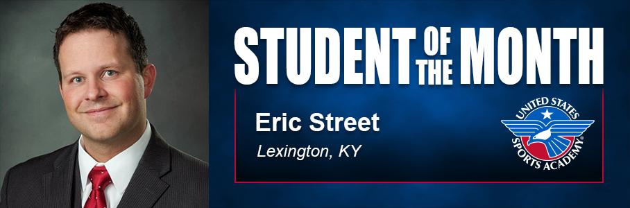 Eric Street